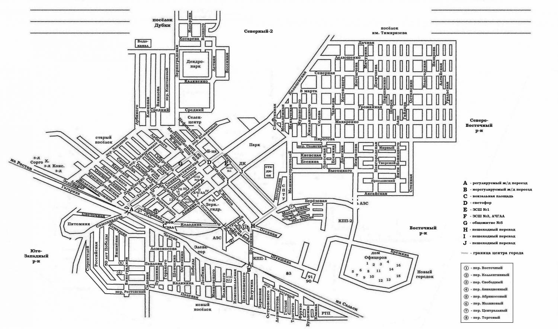 карта зернограда с улицами и номерами домов